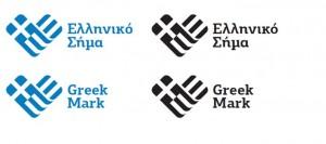 greek mark
