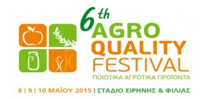 6 AgroQualityFestival